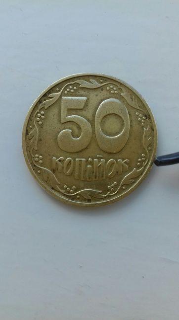 Рідких 50 копійок 1992 року, 4 грони