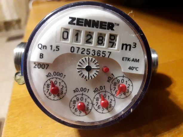 Счётчик холодной воды Zenner