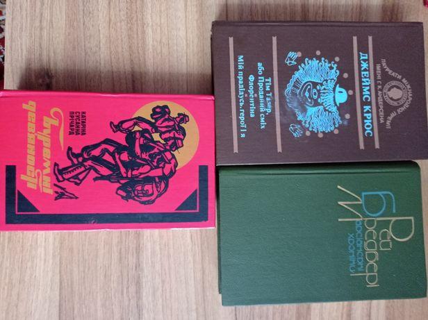 Книги в доброму стані