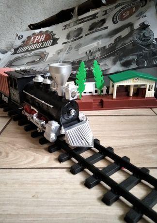 Железная дорога Эра/ Залізна дорога Ера