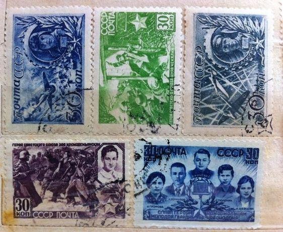 """марки """"Герои Великой Отечественной войны 1941-1945 1944 год"""