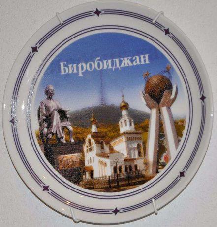 Сувенирные тарелки. Уникальная коллекция из Российской федерации