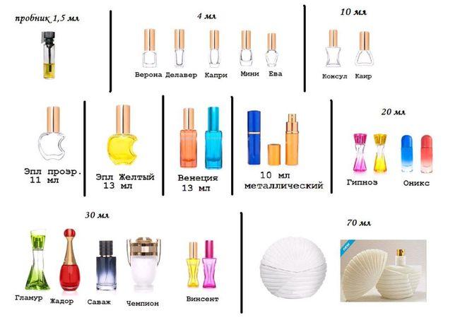 Эксклюзивные Натуральные 100% масляные Духи 16 ароматов