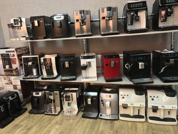 Кофемашини кофеварки Saeco Delonghi Philips для дома и офиса