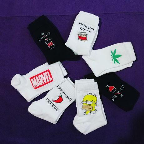 Шкарпетки з написами