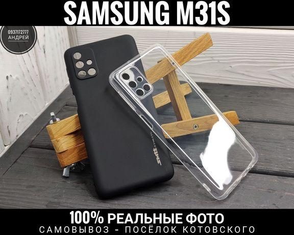 Чехол SMTT Samsung m31s ⋆ Силикон прозрачный / Матовый TPU