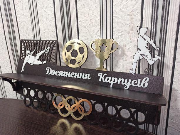 Медальницы для спорта из фанеры и оргстекла