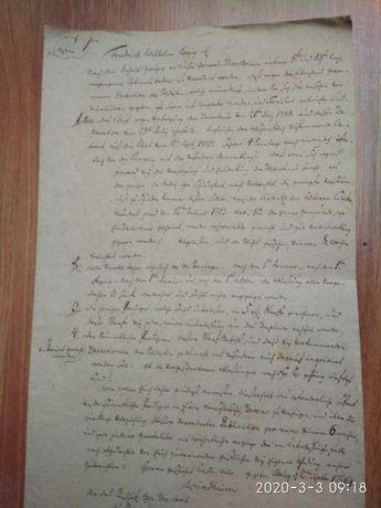 Starodruk, list do Króla Fryderyka