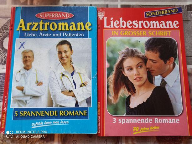 Niemieckie zeszyty ( romantyczne)
