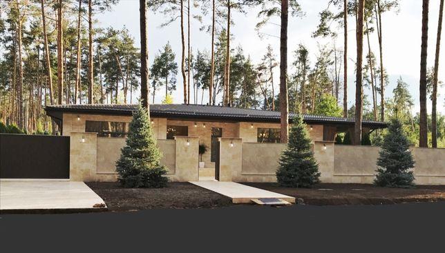Прекрасный Коттедж для вашей семьи в Буче Лесной