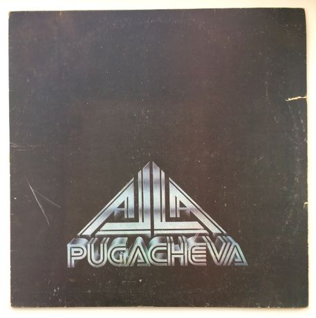 Платівка Alla Pugacheva — Alla стан конверта VG+, стан платівки VG+