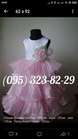 Платье на девочку 122р.