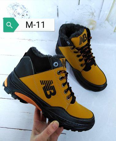 Мужские зимние кроссовки, ботинки недорого