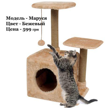Когтеточкая для кошки - лежанка. Домик. С бубоном. Венеция-523