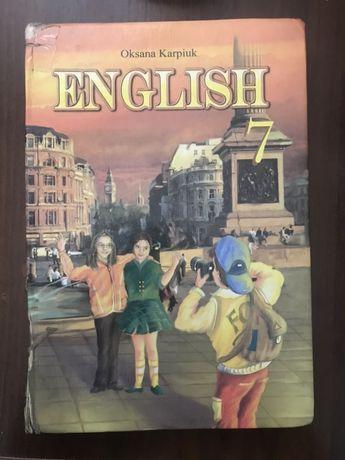 учебник Английского 7 класс Карпюк 2007