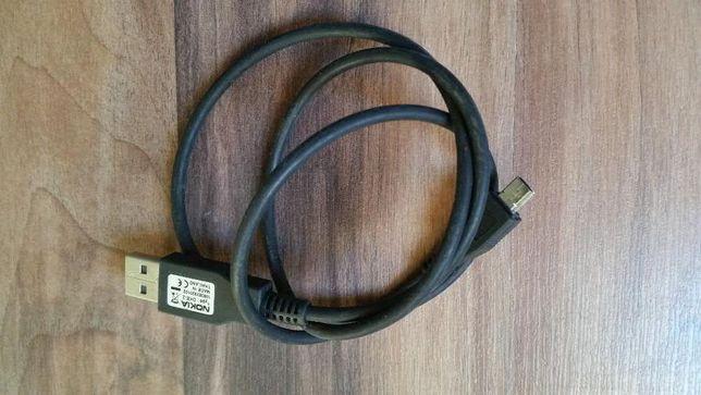 Kabel Oryginalny Nokia DKE-2, Mini USB i USB, TANIO!
