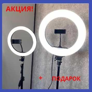 Кольцевая лампа на штативе Лед лампа для селфи  rgb +Подарки