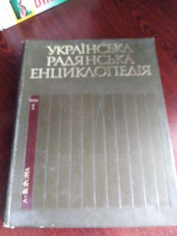 Книги,энциклопедия