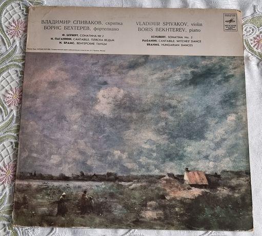 Vladimir Spivakov Boris Bekhterev muzyka Schubert, Brahms winyl z 1980