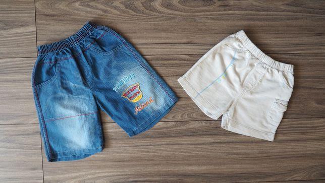 Krótkie spodenki jeansowe spodenki bawełniane zestaw 2 szt. rozm. 80