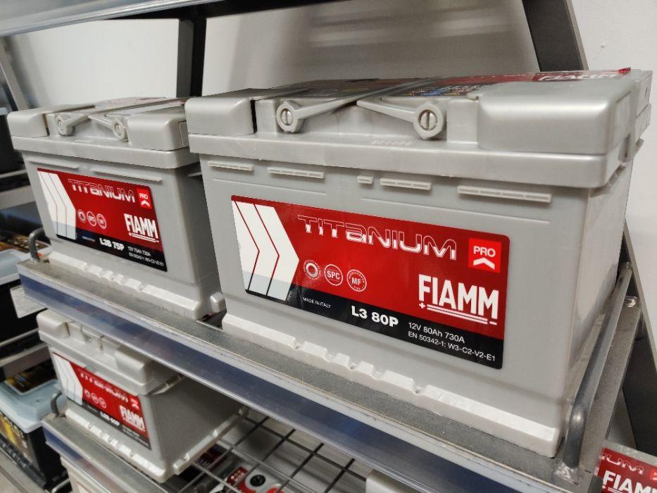 Akumulator Fiamm TITANIUM PRO 12V 80Ah 730A P+ Kraków Kraków - image 1