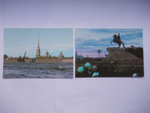 Почтовая открытка Ленинград СССР 1985 г. – 2 шт.