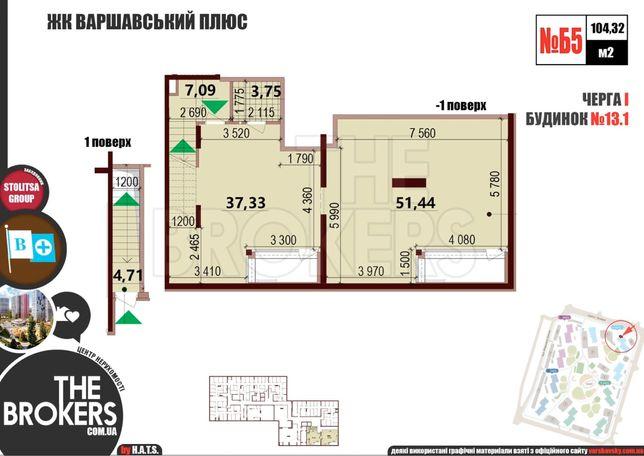 Жк варшавский плюс, 105м, с ремонтом - фасад на проспект Правды