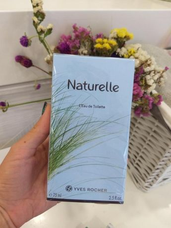 Туалетная вода Naturelle Yves Rocher, 75 ml, Натюрель Ив роше.