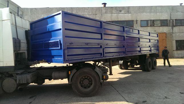 Переоборудование полуприцепов прицепов в кузов самосвал зерновоз