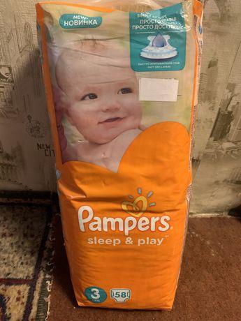 Продам памперсы Pampers