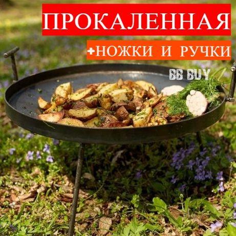 ВІДГУКИ клієнтів! Сковорода из диска Садж сковорідка жаровня