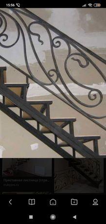 Установка , изготовление варачных лестниц ,металлоконструкций