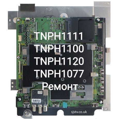 Ремонт main Panasonic TNPH1111 TNPH1100 TNPH1077 TNPH1120 TNPH1147