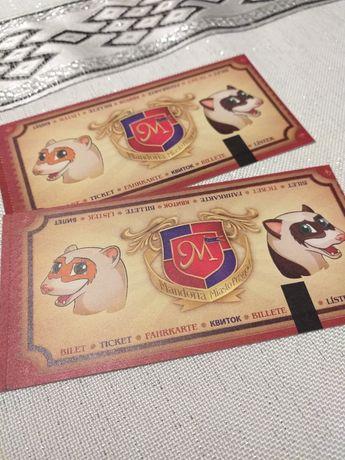Bilety do parku rozrywki Mandoria