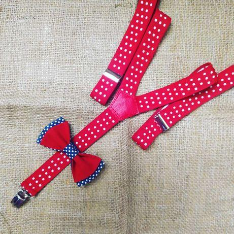 Подтяжки галстуки бабочки