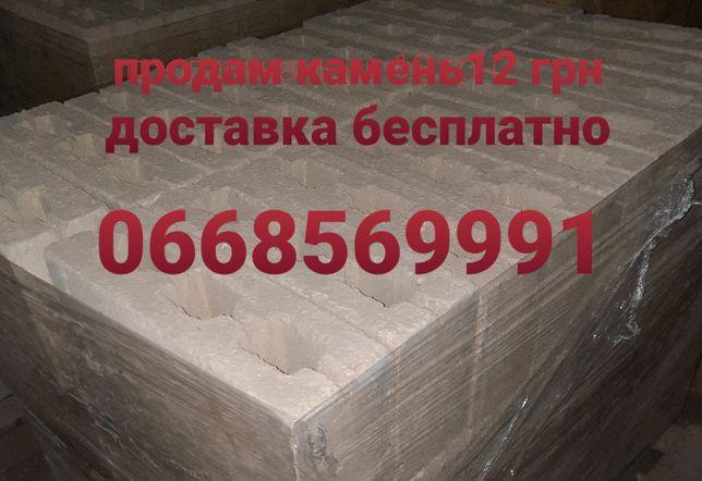 Камень жёлтый 39×19×19 39×19×12 шлакоблок цена производителя
