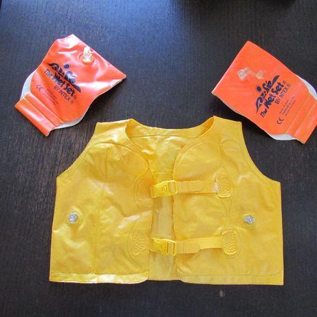 Conjunto de PRAIA/PISCINA – Colete, braçadeiras, boia e óculos