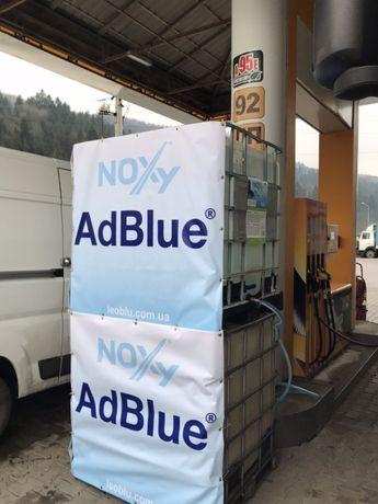 NOXy AdBlue едблу адблу едблю