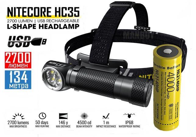 NITECORE HC35 2700LM+аккумулятор 4000mAh*21700 налобный LED USB фонарь