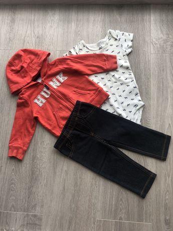 Комплект тройка Carter's (кофта, бодик, джинсы)