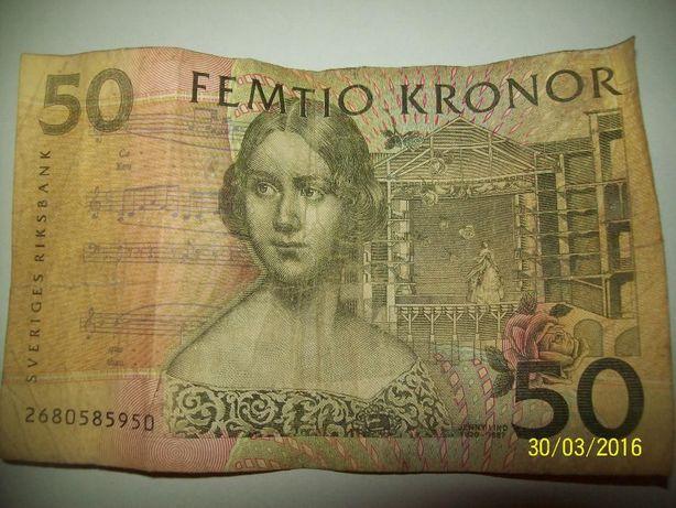 stary banknot szwecka korona 50