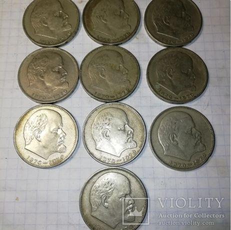 1 рубль СССР - 40 штук.