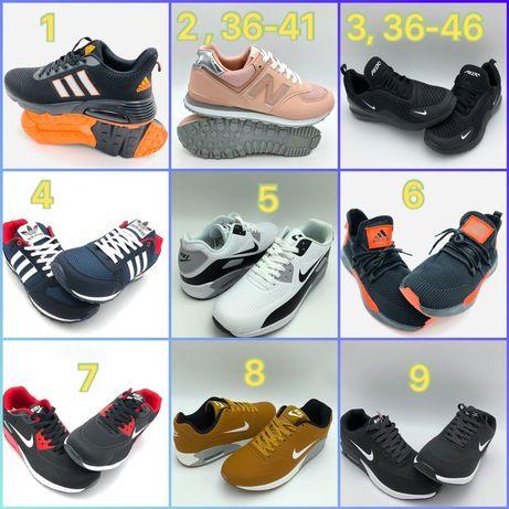 Buty nike air max adidas granatowe czarne pomaranczowe biale 40-46