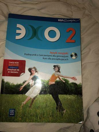 Echo 2 podrecznik z cwiczeniami dla gimnazjum jezyk rosyjski