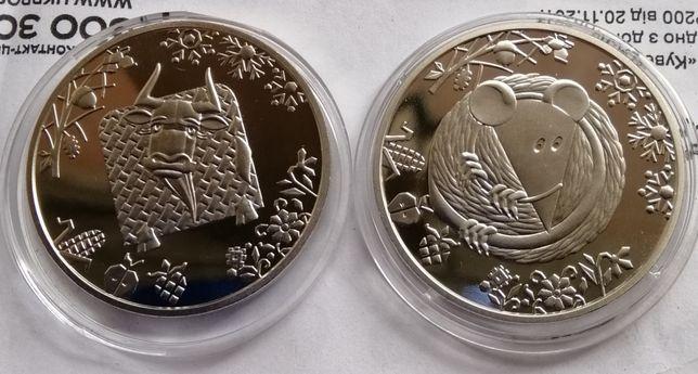 Две монеты по 5 гривен. Восточный гороскоп.