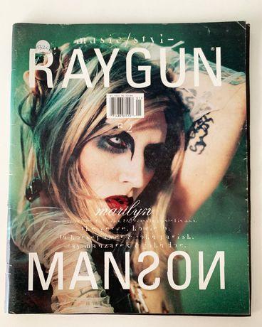 Ray Gun Magazine 58 (rarissima)