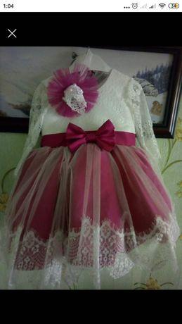 Продам плаття на 1рік