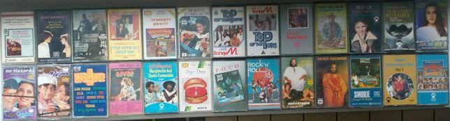 Kasety magnetofonowe egzotyczne wydania / wykonawcy Indie Malezja ZEA