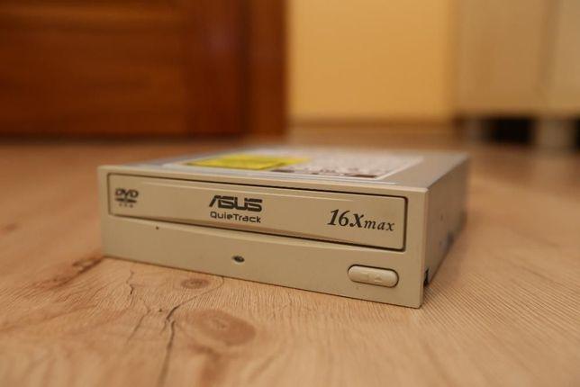 Nagrywarka, odtwarzacz CD DVD