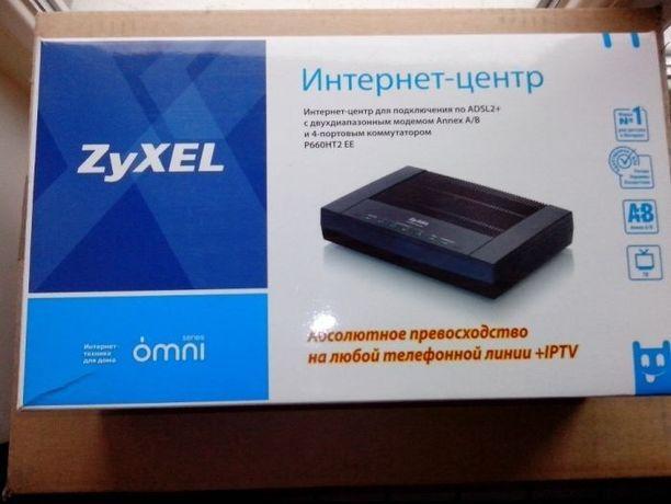 Модем Zyxel (роутер)